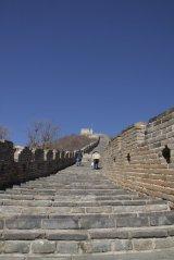 Escadaria para o Paraiso