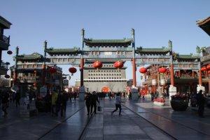 Pórtico de Entrada em Quianmen