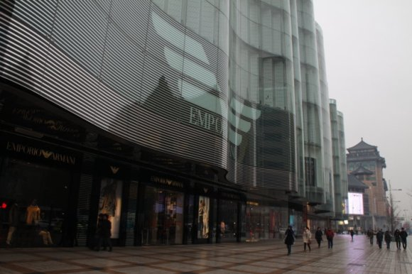Wangfujin