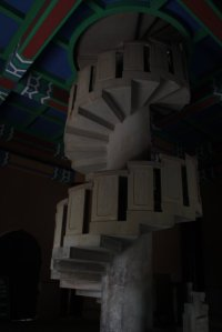 IMG_8649 (FILEminimizer)