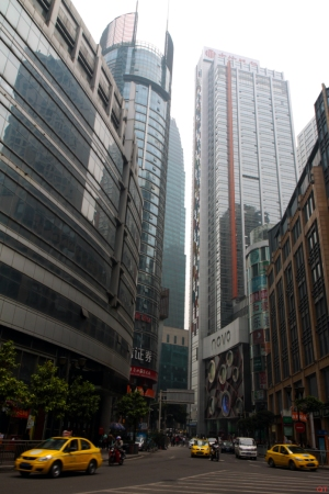 Chongqing_Blog