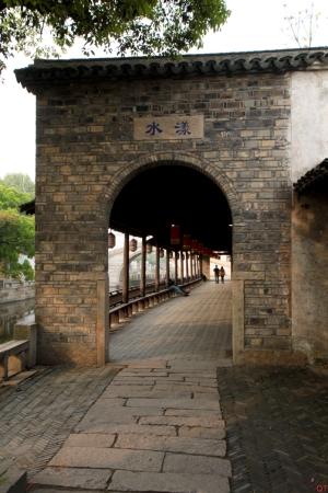 Wuxi_Blog